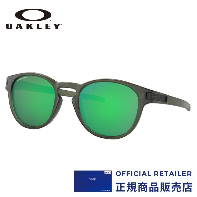 オークリー サングラス ラッチ OO9349 21 934921 53サイズ OAKLEY LATCHOO9349-21 53サイズ サングラス レディース メンズ (P15)