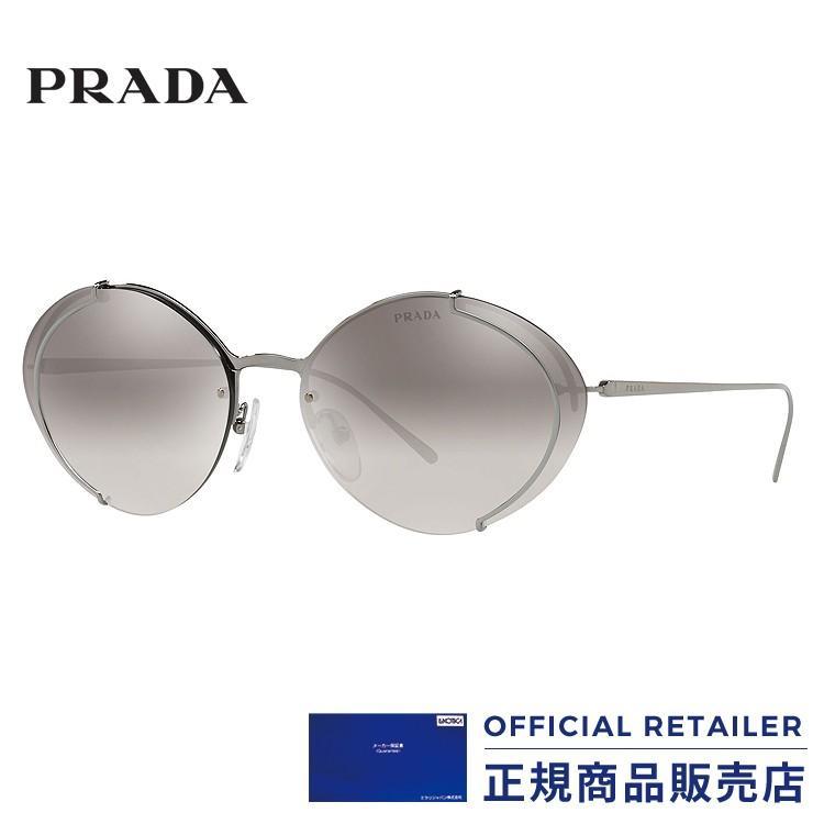 【期間限定】 プラダ サングラス PR60US 5AV5O0 63サイズ PRADA PR60US-5AV5O0 63サイズ サングラス, Newbag Wakamatsu f448c8ea