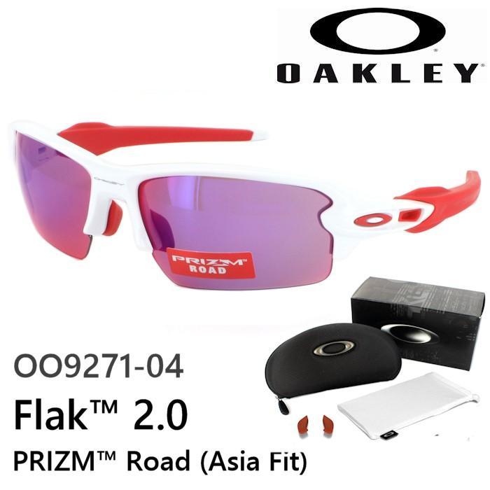 オークリー サングラス プリズムロードFLAK 2.0 ROAD フラック2.0 OO9271-04 61 メンズ レディース ポイント15倍