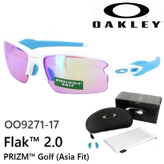 【おトク】 オークリー サングラス プリズムゴルフFLAK 2.0 GOLF フラック2.0 OO9271-17 61 メンズ レディース ポイント15倍, PARTYMIX 9656551c