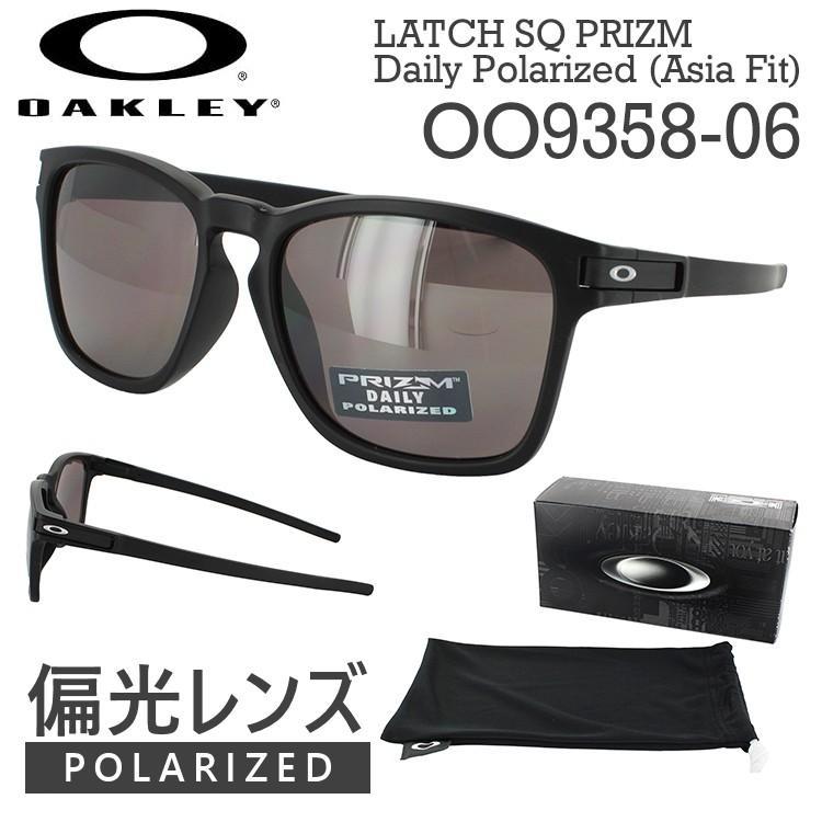 オークリー サングラス 偏光サングラス プリズム ラッチ スクエア LATCH SQ OO9358-06 メンズ レディース UVカット 国内正規商品 ポイント15倍
