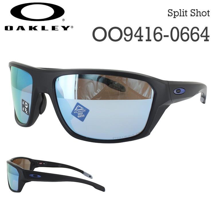 オークリー サングラス 偏光 プリズム メンズ OO9416-0664 OAKLEY Split Shot スプリットショット 国内正規商品 釣り フィッシング スポーツ UVカット