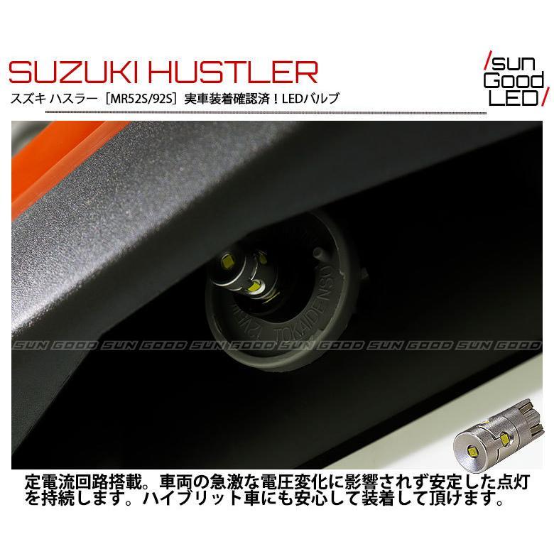 スズキ ハスラー MR52S MR92S ライセンスランプ T10 LED バルブ ホワイト 実測値230lm 6500K 雷公 180日保証 1個入 sungood 06