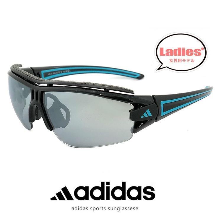 アディダス レディース スポーツ サングラス adidas a168 s 6064 evil eye halfrim pro 女性 向きモデル 自転車・登山・ウィンタースポーツなどに オススメ