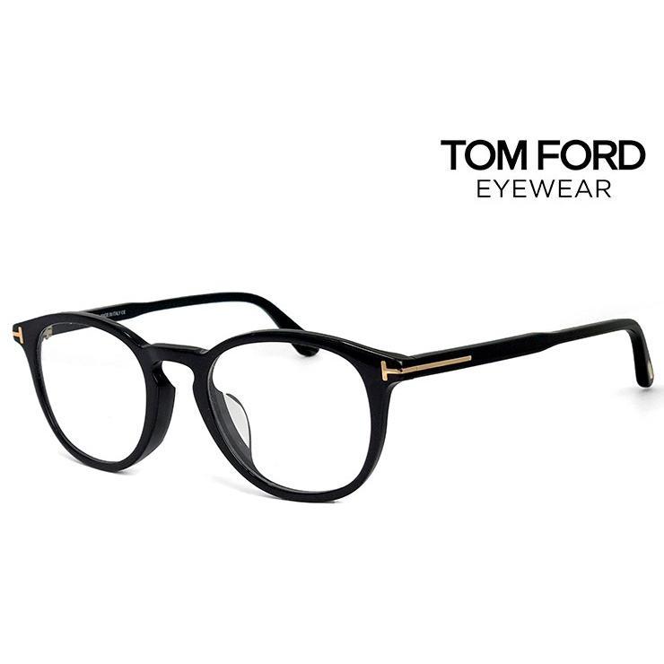 欲しいの トムフォード メガネ アジアンフィット TF-5401 001 tf5401 TOM FORD 眼鏡 黒ぶち [ 度付き,ダテ眼鏡,老眼鏡 ] tomford ボストン ft5401f 黒縁, 鹿児島県志布志市 a77236f8