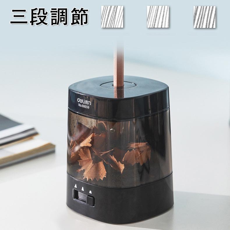 電動鉛筆削り えんぴつ削り 鉛筆削り 電動 自動停止機能 無駄削り防止機能 USB接続 乾電池利用可能 sunlife-h22 07