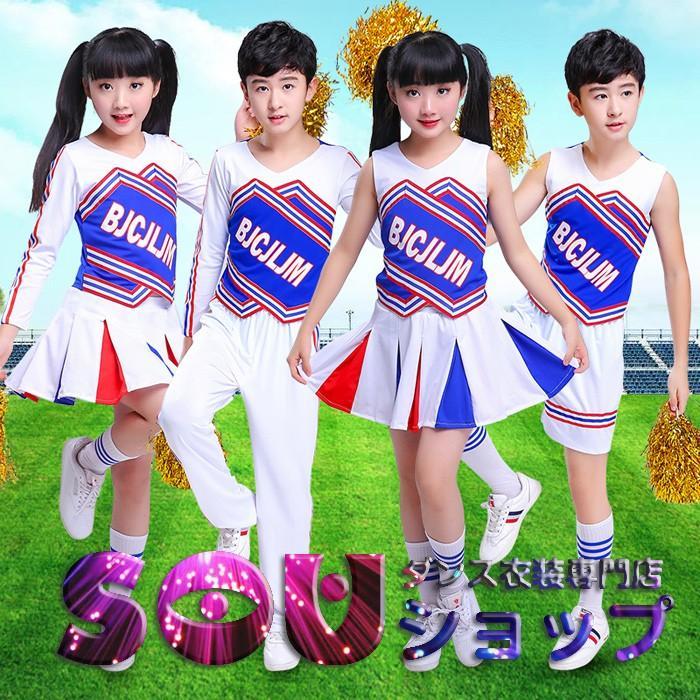 チアガール 子供 女の子 ダンス衣装 ダンスウェア チアガール衣装 チア チアリーダー 衣装 チアダンス スカートセット 応援衣装 体操 ダンス衣装 ステージ衣装  :y6-stage55:がんばれちゃん - 通販 - Yahoo!ショッピング