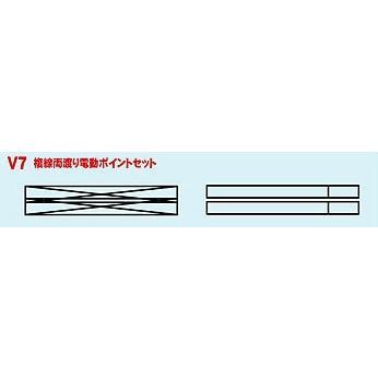 (鉄道模型)KATO:20-866 V7複線両渡り電動ポイントセット