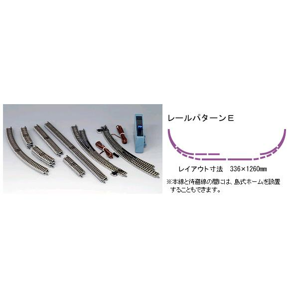(鉄道模型)TOMIX:91095 レールセット カーブポイントセット 2 (Eパターン)