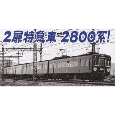 (鉄道模型)マイクロエース:A1992 阪急2800系 2扉・非冷房車7輌セット