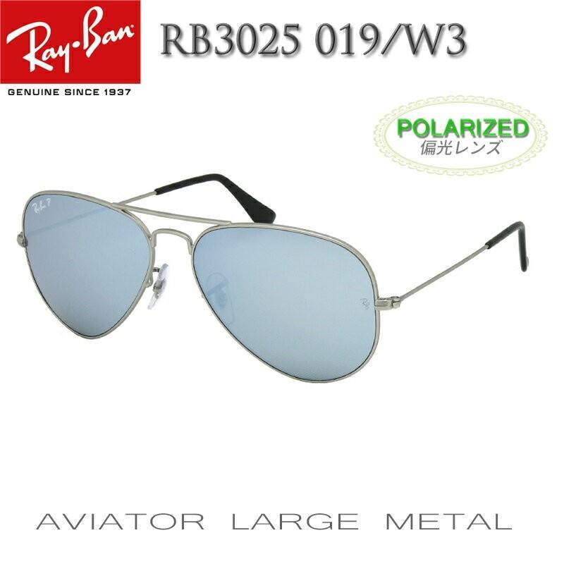 熱い販売 レイバン 偏光サングラスRayBan polarized sunglasses RB3025 019/W3, 広島バラ園 28890221