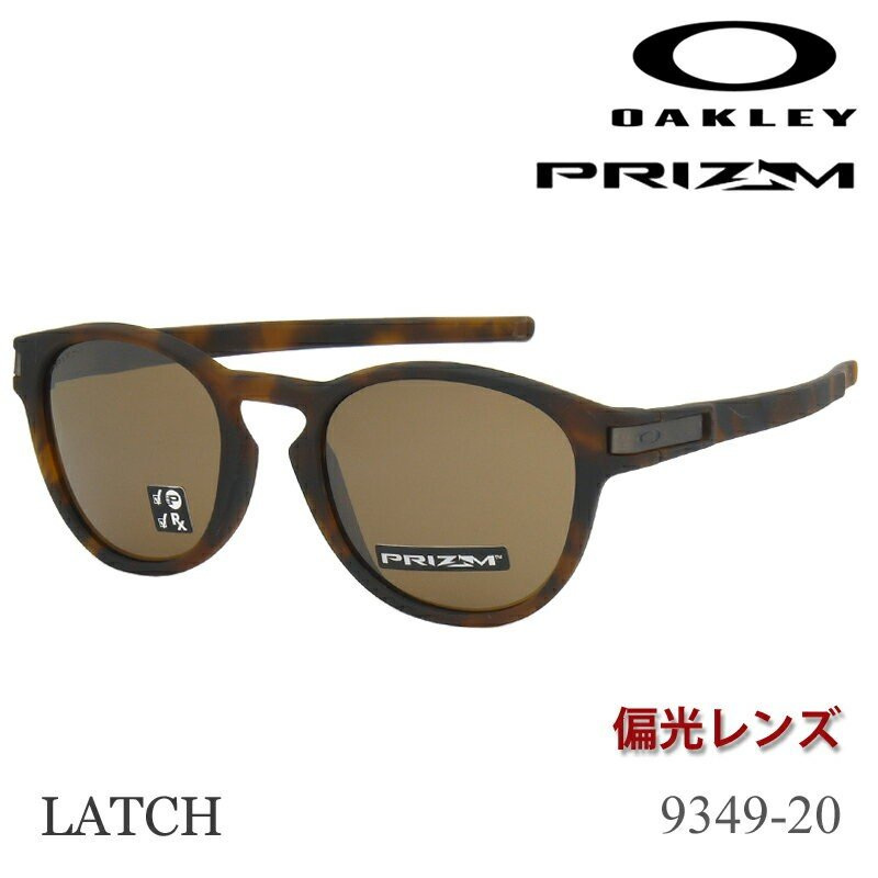 大割引 オークリー 偏光サングラスOAKLEY polarized sunglassesラッチ LATCH9349-20 polarized アジアンフィット, KanamonoYaSan KYS:411de310 --- fresh-beauty.com.au