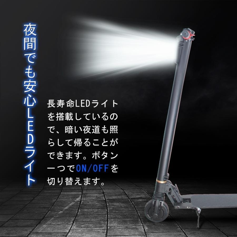 キックボード 電動 キックスクーター 軽量 最大時速24キロ 3段変速ギア LEDライト ハンドルブレーキ 折り畳み式 大人用 PSE規格品 PL保険 半年修理保証|sunpie|03