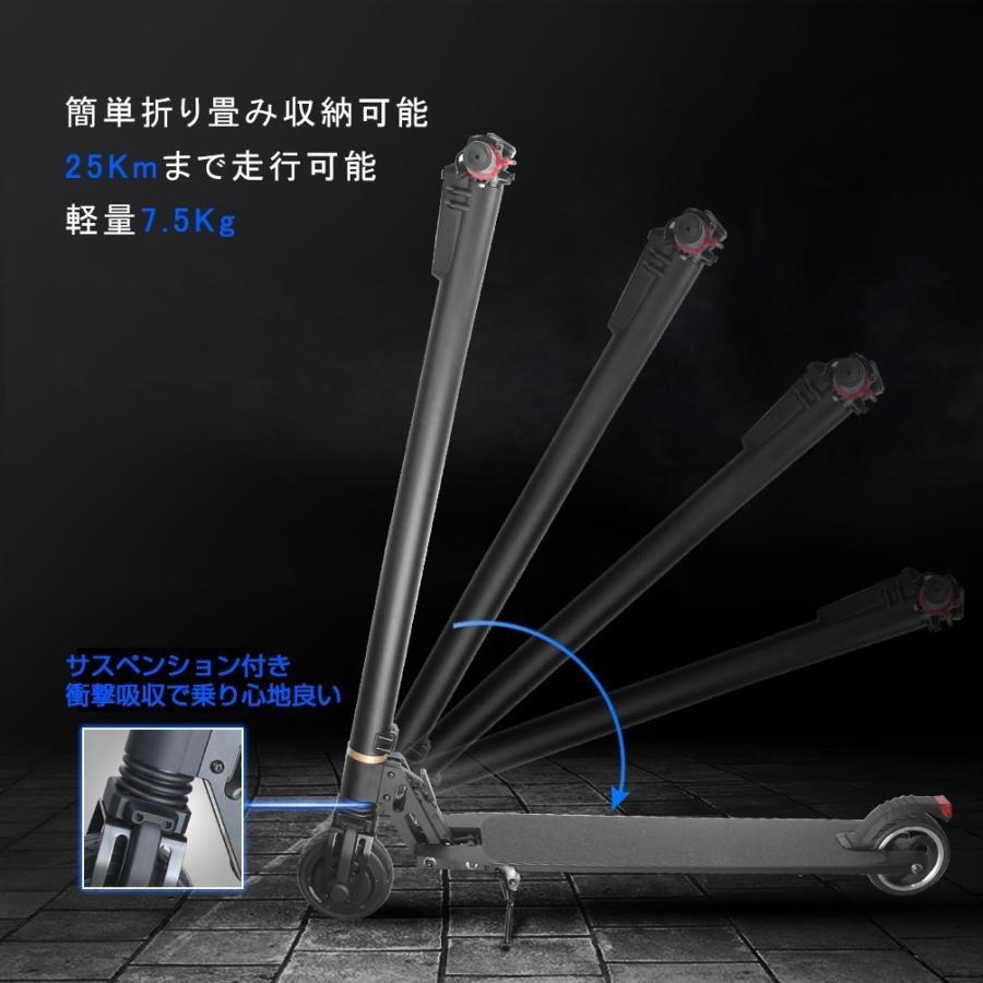 キックボード 電動 キックスクーター 軽量 最大時速24キロ 3段変速ギア LEDライト ハンドルブレーキ 折り畳み式 大人用 PSE規格品 PL保険 半年修理保証|sunpie|04