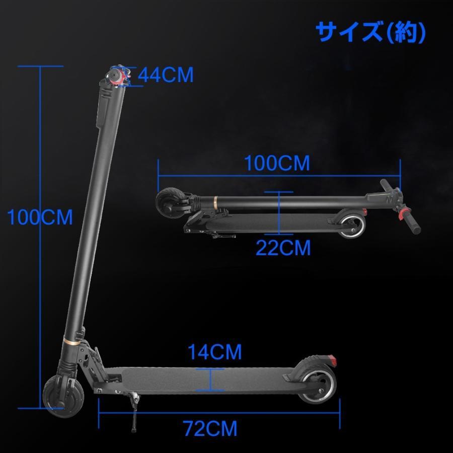 キックボード 電動 キックスクーター 軽量 最大時速24キロ 3段変速ギア LEDライト ハンドルブレーキ 折り畳み式 大人用 PSE規格品 PL保険 半年修理保証|sunpie|06