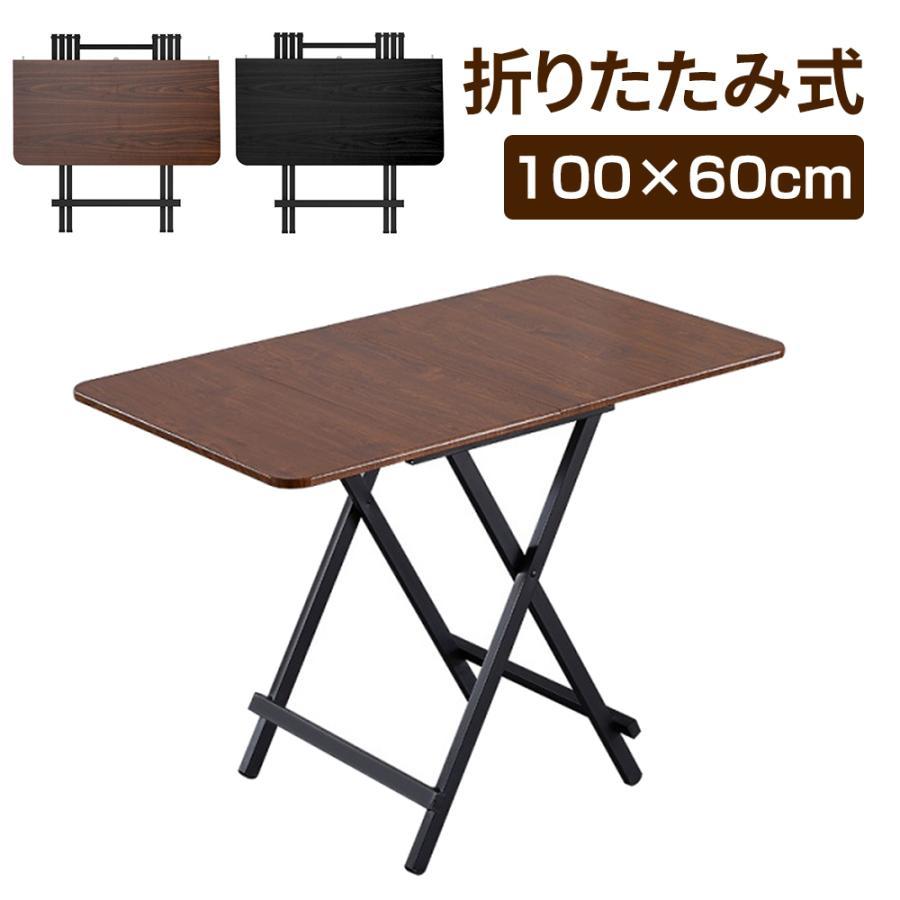 ダイニングテーブル 折りたたみ 木製 軽量 リビングテーブル ダークブラウン デスク 机 完成品 作業机 学習机 キッチン 作業台 sunpie