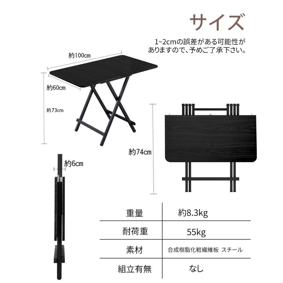 ダイニングテーブル 折りたたみ 木製 軽量 リビングテーブル ダークブラウン デスク 机 完成品 作業机 学習机 キッチン 作業台 sunpie 07