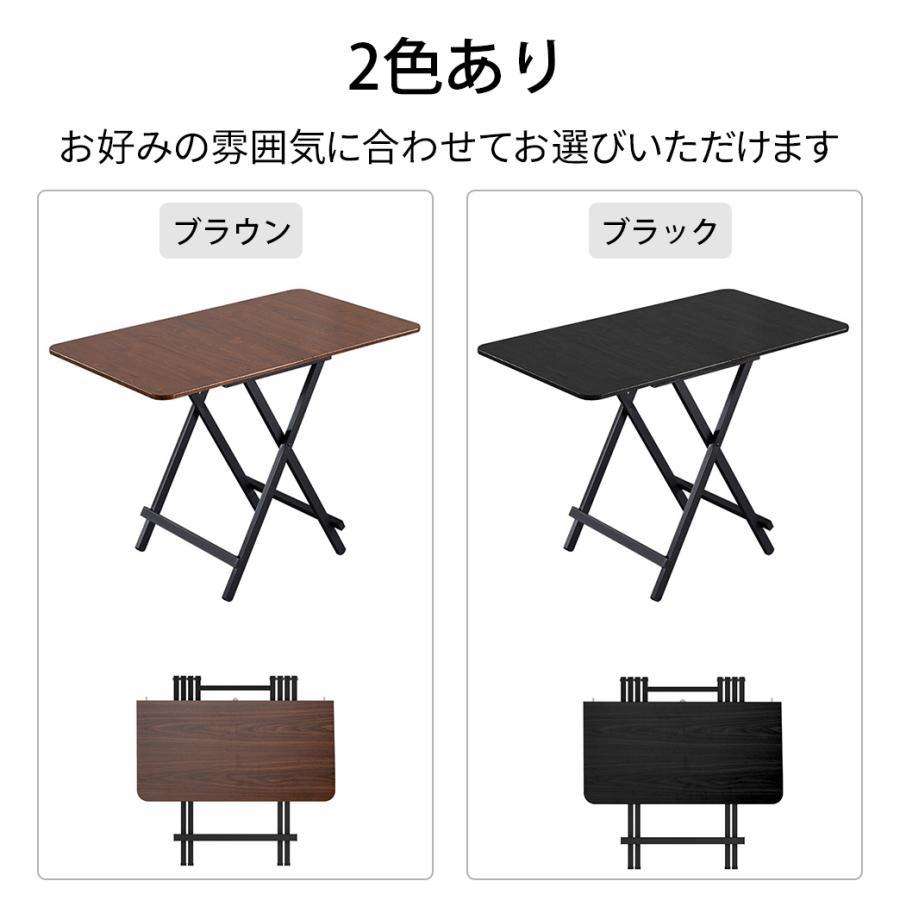 ダイニングテーブル 折りたたみ 木製 軽量 リビングテーブル ダークブラウン デスク 机 完成品 作業机 学習机 キッチン 作業台 sunpie 08