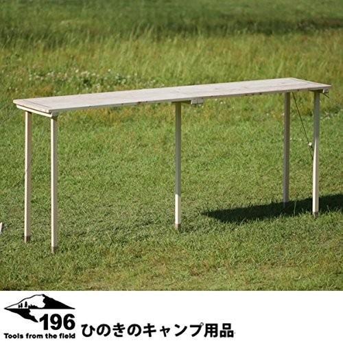 196 ひのきのキャンプ用品 ひのき キャンプ 土佐ひのき製ウッドカウンター SANREI 900 木製 カウンター キャンプ用品 アウトド