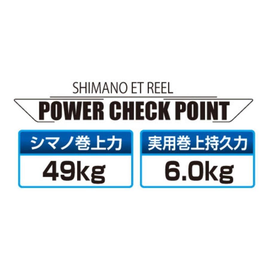 シマノ (SHIMANO) 電動リール 17 プレイズ 1000 右ハンドル