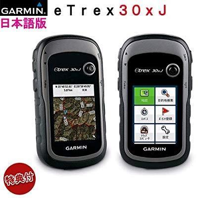 GARMIN eTrex 30x J 日本語版(eTrex30xJ日本語版) 150820