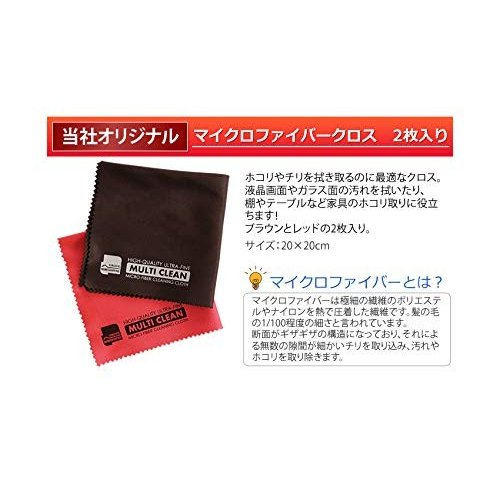 ガーミン Instinct Flame 赤 &保護フィルム&マイクロファイバーセット(日本正規品) 010-02064-32