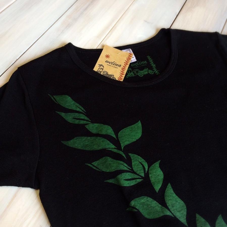 マイレ柄Tシャツ fura フラレッスン着 普段着 フラガール フラダンサー (L, ブラック×グリーン)