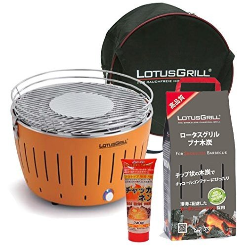 無煙炭火バーベキューグリル ロータスグリル 2.8kg木炭&ジェル付 スターターセット オレンジ
