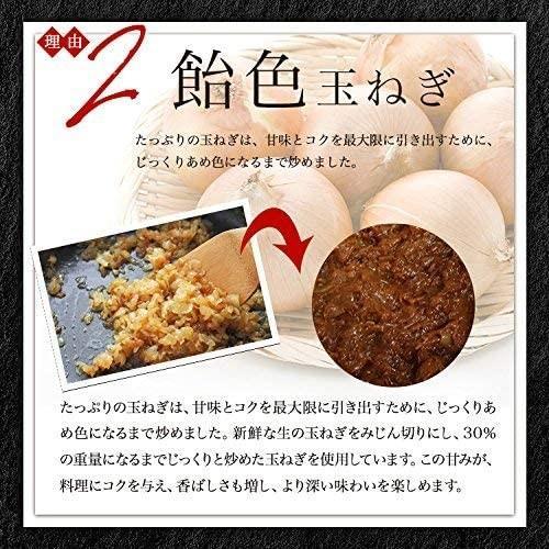 送料無料(本州)究極のひき肉で作る 牛100% ハンバーグステーキ 120g×12個入り (プレーン120g)|sunrise-eternity|02