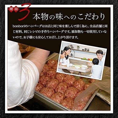送料無料(本州)究極のひき肉で作る 牛100% ハンバーグステーキ 120g×12個入り (プレーン120g)|sunrise-eternity|04