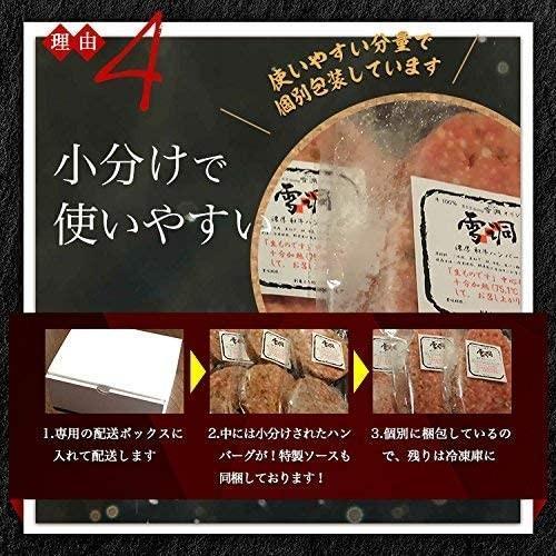 送料無料(本州)究極のひき肉で作る 牛100% ハンバーグステーキ 120g×12個入り (プレーン120g)|sunrise-eternity|05