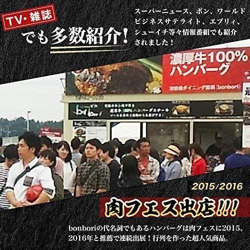 送料無料(本州)究極のひき肉で作る 牛100% ハンバーグステーキ 120g×12個入り (プレーン120g)|sunrise-eternity|06