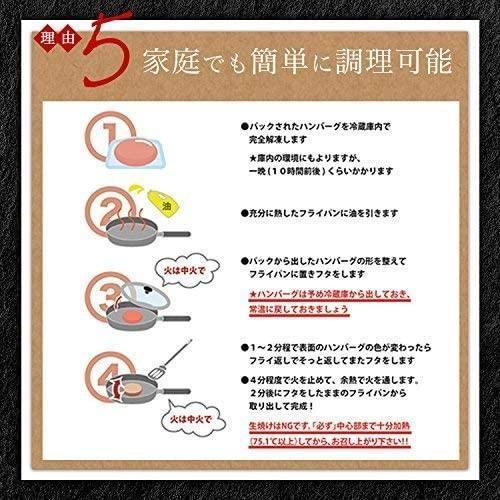 送料無料(本州)究極のひき肉で作る 牛100% ハンバーグステーキ 120g×12個入り (プレーン120g)|sunrise-eternity|09