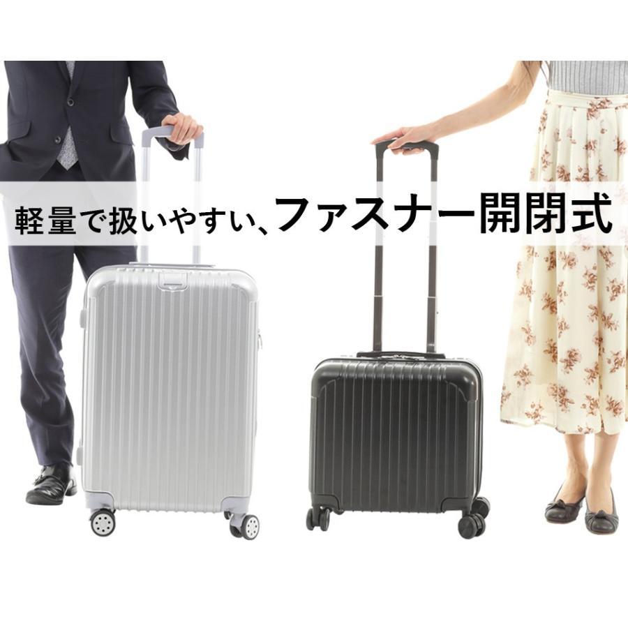 スーツケース 機内持ち込み Sサイズ 容量26L 1〜3泊 TSAロック付き 軽量 小型 4輪 ファスナータイプ 旅行用品 Sunruck サンルック SR-BLT021|sunruck-direct|03