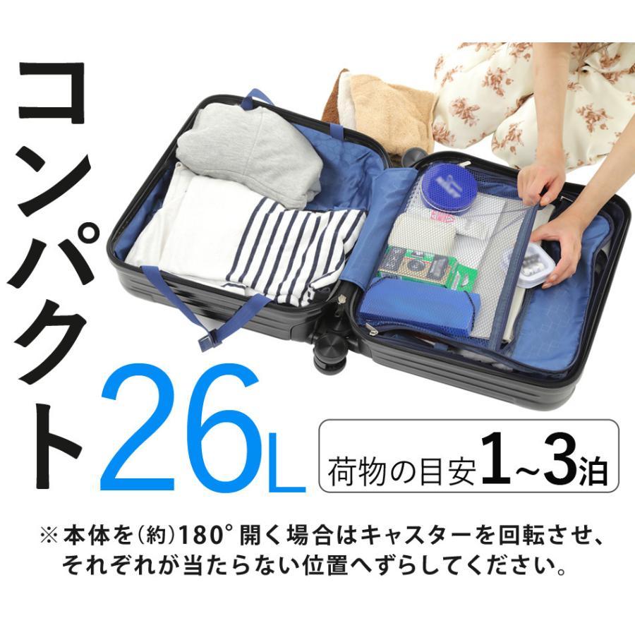 スーツケース 機内持ち込み Sサイズ 容量26L 1〜3泊 TSAロック付き 軽量 小型 4輪 ファスナータイプ 旅行用品 Sunruck サンルック SR-BLT021|sunruck-direct|05