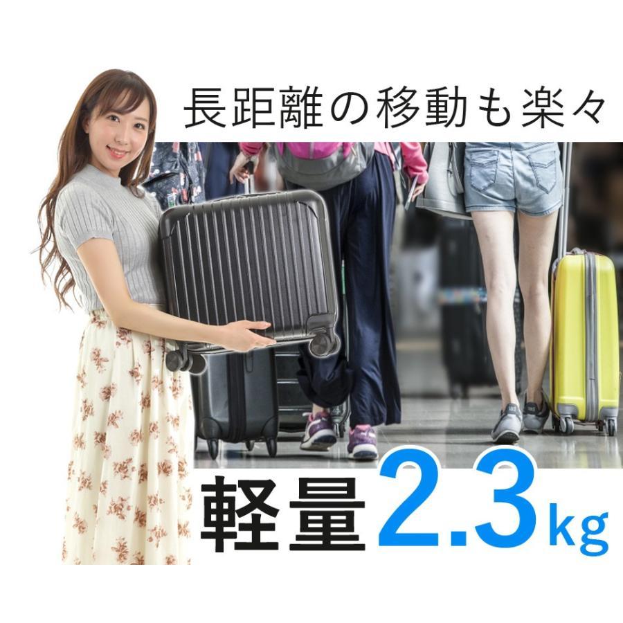 スーツケース 機内持ち込み Sサイズ 容量26L 1〜3泊 TSAロック付き 軽量 小型 4輪 ファスナータイプ 旅行用品 Sunruck サンルック SR-BLT021|sunruck-direct|06
