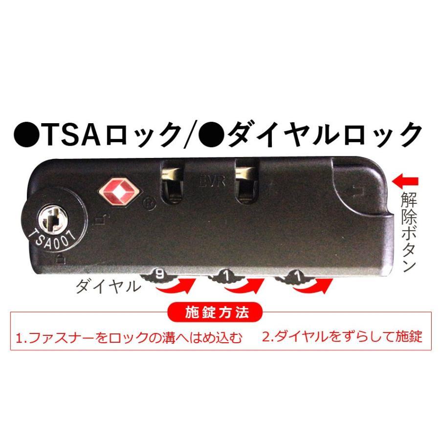 スーツケース 機内持ち込み Sサイズ 容量26L 1〜3泊 TSAロック付き 軽量 小型 4輪 ファスナータイプ 旅行用品 Sunruck サンルック SR-BLT021|sunruck-direct|09