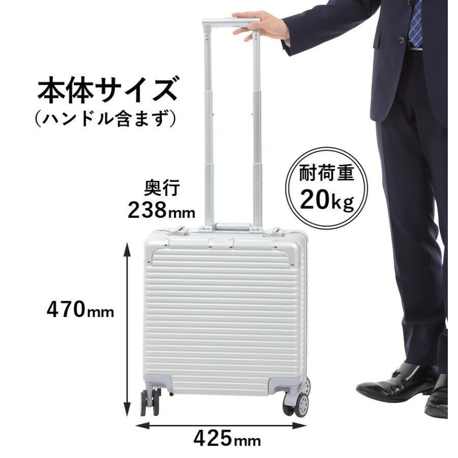 スーツケース 機内持ち込み アルミフレーム Sサイズ TSAロック付き 2〜3泊 容量28L 軽量 小型 4輪 Sunruck サンルック SR-BLT816 sunruck-direct 12