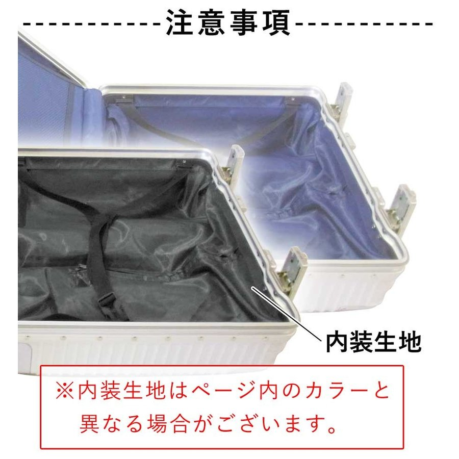 スーツケース 機内持ち込み アルミフレーム Sサイズ TSAロック付き 2〜3泊 容量28L 軽量 小型 4輪 Sunruck サンルック SR-BLT816 sunruck-direct 14