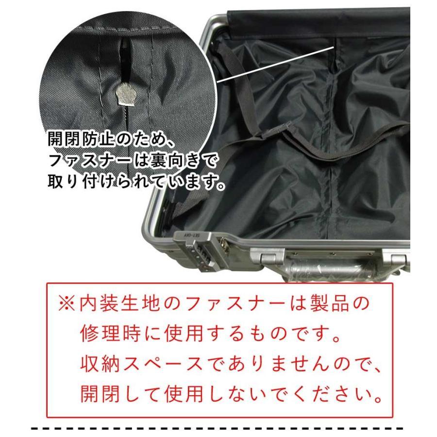 スーツケース 機内持ち込み アルミフレーム Sサイズ TSAロック付き 2〜3泊 容量28L 軽量 小型 4輪 Sunruck サンルック SR-BLT816 sunruck-direct 15