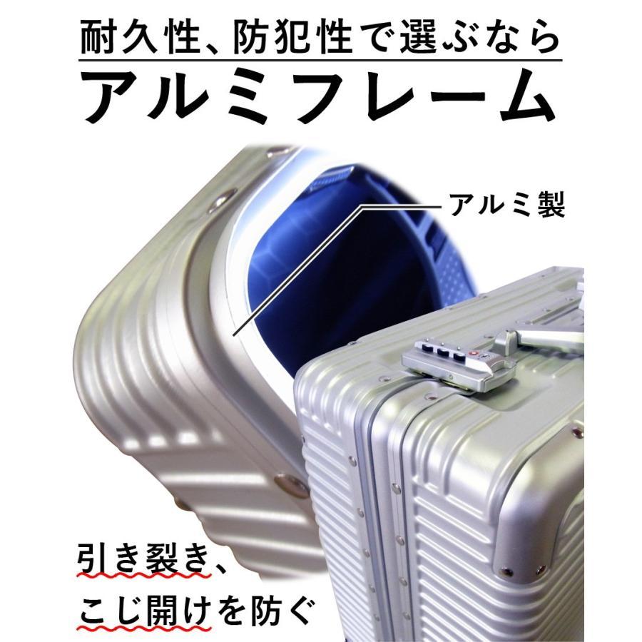 スーツケース 機内持ち込み アルミフレーム Sサイズ TSAロック付き 2〜3泊 容量28L 軽量 小型 4輪 Sunruck サンルック SR-BLT816 sunruck-direct 03