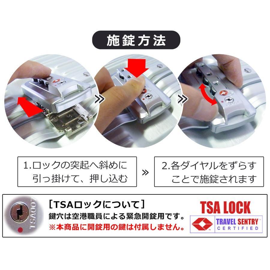 スーツケース 機内持ち込み アルミフレーム Sサイズ TSAロック付き 2〜3泊 容量28L 軽量 小型 4輪 Sunruck サンルック SR-BLT816 sunruck-direct 05
