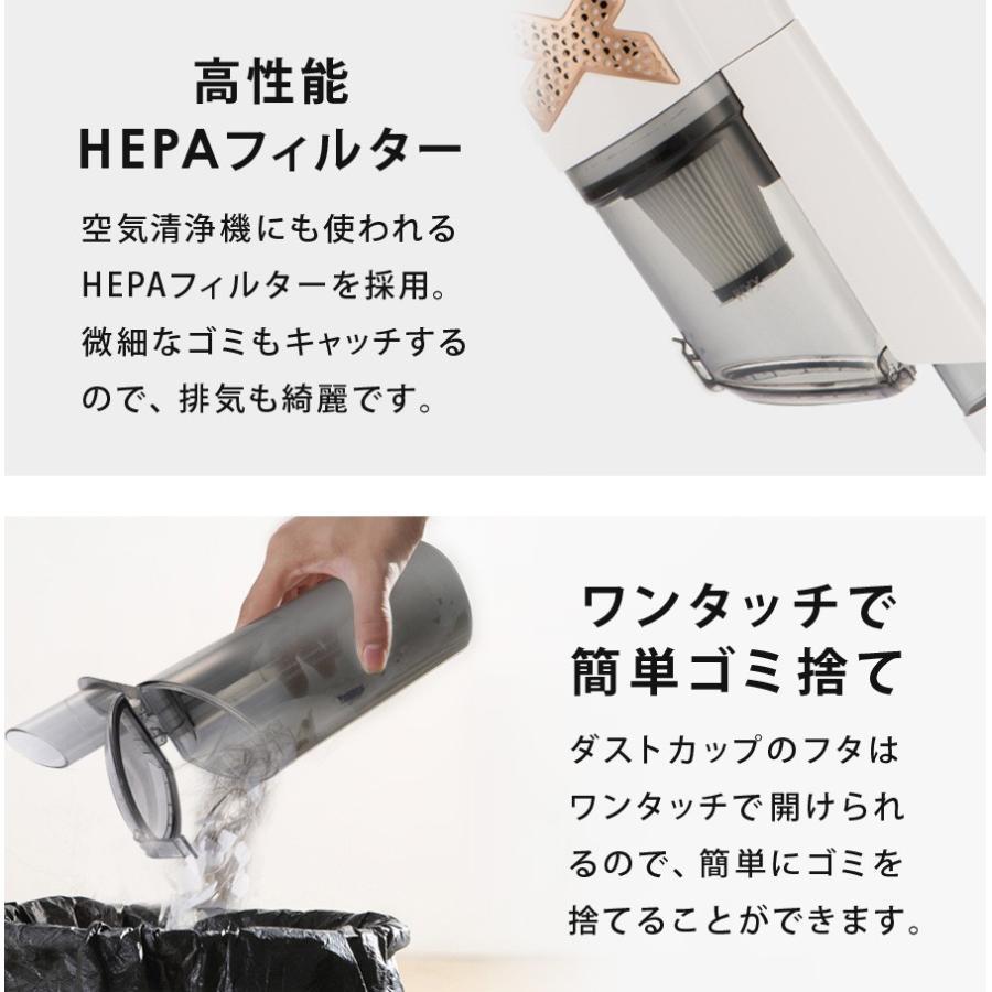 掃除機 コードレス 2in1 サイクロン 軽量 強力吸引 充電式 コードレスステッククリーナー 疾風 Sunruck サンルック SR-CL076-WH sunruck-direct 13
