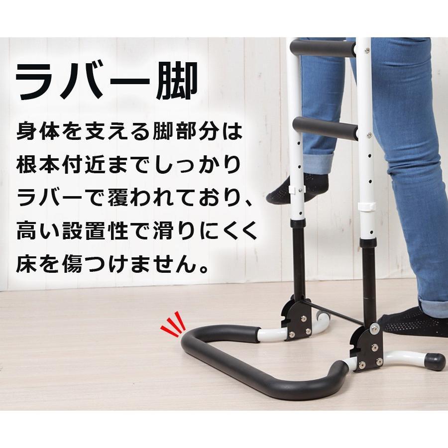 立ち上がり手すり 折りたたみ 高さ調整 軽量 高耐久 介護用品 立ち上がり補助手すり 福祉用品 Sunruck SR-HS072|sunruck-direct|13