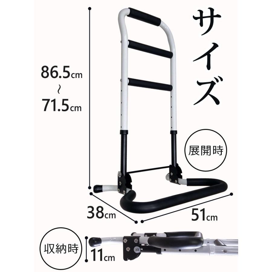立ち上がり手すり 折りたたみ 高さ調整 軽量 高耐久 介護用品 立ち上がり補助手すり 福祉用品 Sunruck SR-HS072|sunruck-direct|15