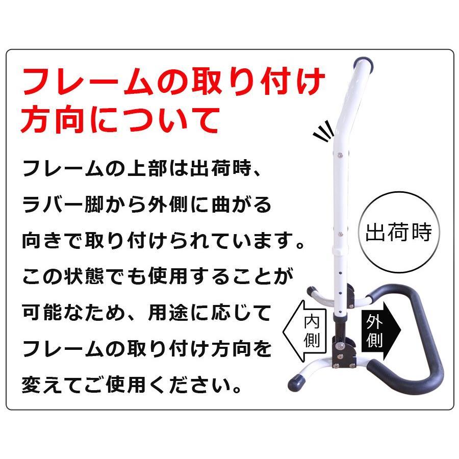 立ち上がり手すり 折りたたみ 高さ調整 軽量 高耐久 介護用品 立ち上がり補助手すり 福祉用品 Sunruck SR-HS072|sunruck-direct|16