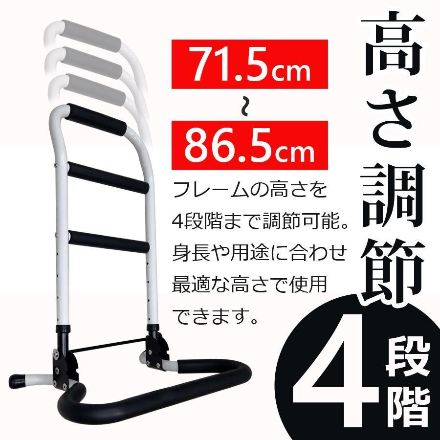 立ち上がり手すり 折りたたみ 高さ調整 軽量 高耐久 介護用品 立ち上がり補助手すり 福祉用品 Sunruck SR-HS072|sunruck-direct|10