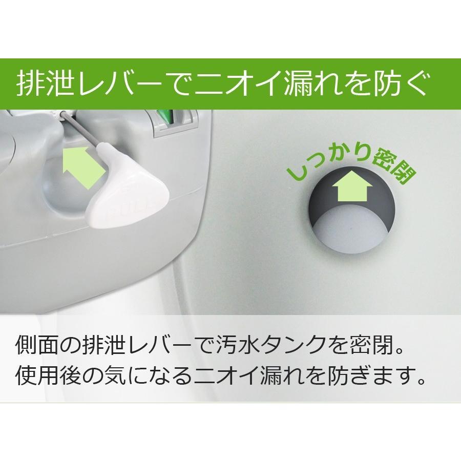 ポータブルトイレ 簡易トイレ 非常用トイレ 水洗トイレ 災害 介護用 12リットル 12L 水洗式 介護用トイレ 汚物タンク取り外しタイプ SR-PT4412 sunruck-direct 08