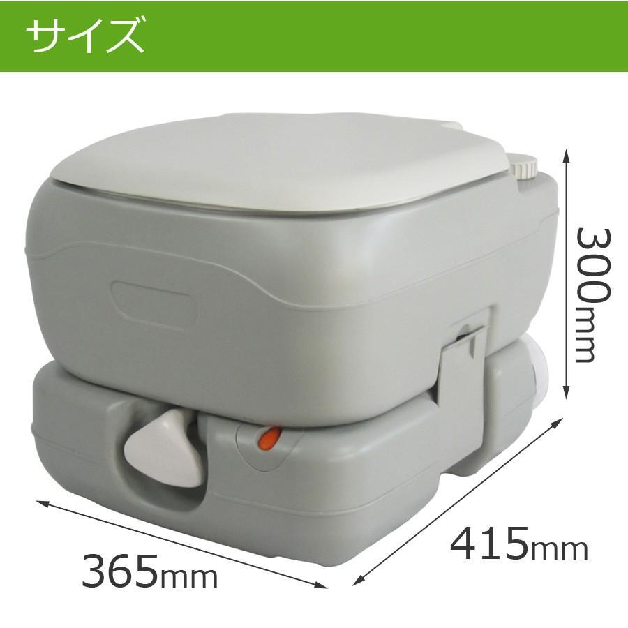 ポータブルトイレ 簡易トイレ 非常用トイレ 水洗トイレ 災害 介護用 12リットル 12L 水洗式 介護用トイレ 汚物タンク取り外しタイプ SR-PT4412 sunruck-direct 10