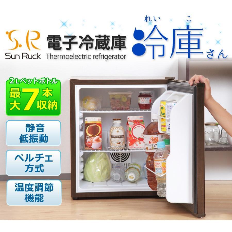 冷蔵庫 1ドア 48L 一人暮らし ペルチェ方式 木目調 小型 おしゃれ 1ドア冷蔵庫 小型冷蔵庫 ミニ冷蔵庫 右開き 静音 新生活 一人暮らし用 SunRuck|sunruck-direct|02